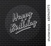 happy birthday brick theme... | Shutterstock . vector #680965975