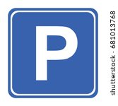parking sign | Shutterstock .eps vector #681013768