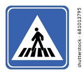 pedestrian crossing sign ... | Shutterstock .eps vector #681013795