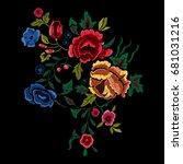 embroidery botanic folk pattern ... | Shutterstock .eps vector #681031216