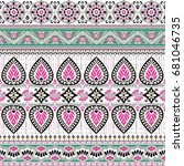 decoration paisley border... | Shutterstock .eps vector #681046735