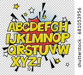 comic alphabet and speech... | Shutterstock .eps vector #681053956