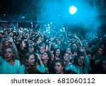 moscow 3 march 2016 night club... | Shutterstock . vector #681060112