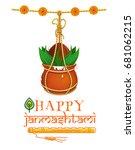 happy krishna janmashtami...   Shutterstock .eps vector #681062215