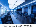 located in the hotel's... | Shutterstock . vector #681078556