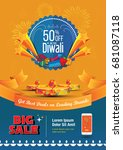 diwali sale template design... | Shutterstock .eps vector #681087118