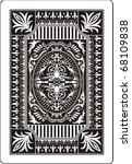 playing card back side 62x90 mm | Shutterstock .eps vector #68109838