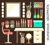 vector flat makeup worker's... | Shutterstock .eps vector #681099376