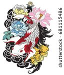 hand drawn koi fish with flower ... | Shutterstock .eps vector #681115486