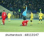 kharkiv  ua   december 1 ... | Shutterstock . vector #68113147