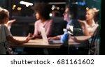 multiethnic startup business... | Shutterstock . vector #681161602