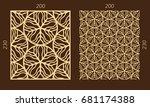 laser cutting set. woodcut... | Shutterstock .eps vector #681174388