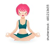 pink hair fit girl sitting in... | Shutterstock .eps vector #681213655