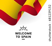 welcome to spain. spain flag.... | Shutterstock .eps vector #681239152