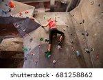 fitness  extreme sport ... | Shutterstock . vector #681258862