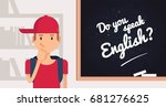 do you speak english concept.... | Shutterstock .eps vector #681276625