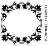 black and white silhouette... | Shutterstock .eps vector #681309766