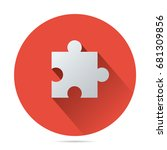 a piece of puzzle icon vector... | Shutterstock .eps vector #681309856
