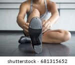 dancer putting on her tap shoes | Shutterstock . vector #681315652