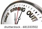 times running out clock... | Shutterstock . vector #681333502