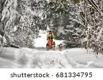 tusnad  romania   28 january... | Shutterstock . vector #681334795