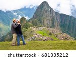 couple looking at the lost city ... | Shutterstock . vector #681335212