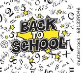 back to school black and white... | Shutterstock .eps vector #681339046