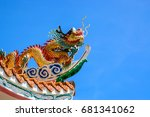 chinese temple  a local faith... | Shutterstock . vector #681341062