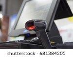 a hand held bar code scanner  | Shutterstock . vector #681384205