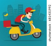 delivery with scooter vector... | Shutterstock .eps vector #681431992