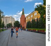 Small photo of Russia, Moscow, Mary 23, 2017. Alley of hero cities in the Alexander Garden