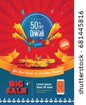 diwali sale poster design with... | Shutterstock .eps vector #681445816