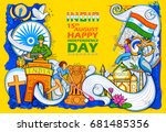 illustration of indian... | Shutterstock .eps vector #681485356