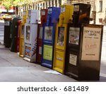 Newspaper Vending Machines