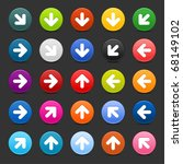 25 satined web 2.0 button with...   Shutterstock .eps vector #68149102
