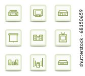audio video web icons  white... | Shutterstock .eps vector #68150659