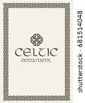 celtic knot braided frame...   Shutterstock .eps vector #681514048