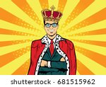 business king. businessman with ... | Shutterstock .eps vector #681515962