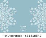 invitation or card template... | Shutterstock .eps vector #681518842