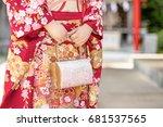 kimono women kimono is a... | Shutterstock . vector #681537565