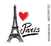 symbol france eiffel tower ... | Shutterstock . vector #681539752
