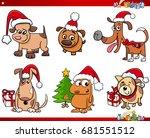 cartoon illustration of dogs...   Shutterstock . vector #681551512