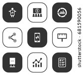 set of 9 commercial icons set... | Shutterstock .eps vector #681590056
