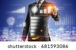 new technologies for business | Shutterstock . vector #681593086