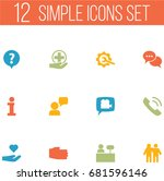 set of 12 support icons set... | Shutterstock .eps vector #681596146