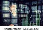 portrait of thoughtful... | Shutterstock . vector #681608122