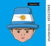 vector of  international flags... | Shutterstock .eps vector #681615868