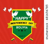 bolivia independence day...   Shutterstock .eps vector #681656785