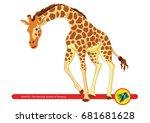 giraffe cartoon illustration...   Shutterstock .eps vector #681681628