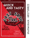 color vintage fast food banner | Shutterstock .eps vector #681718822
